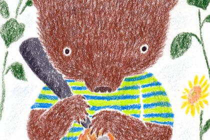 Bear Boy--マット和子