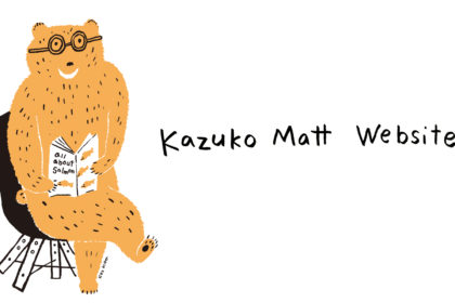 Kazuko Matt Website